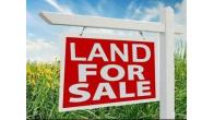 OPPORTUNITY! Land for SALE
