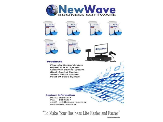NewWave Business Software - 1/1