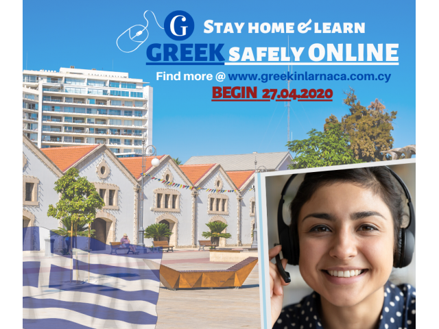 Stay home & learn Greek safely online, April 2020 - 1/1
