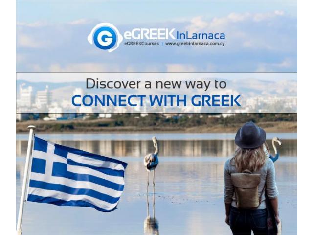 Online Greek Summer Courses in Cyprus, June 2020 - 2/3