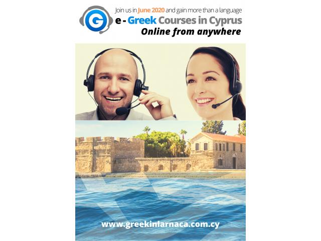 Online Greek Summer Courses in Cyprus, June 2020 - 3/3