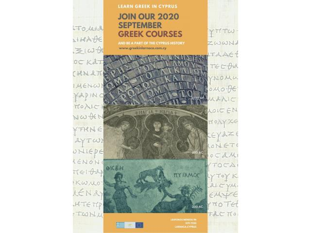 New Greek language courses in Cyprus, September 2020 - 1/1