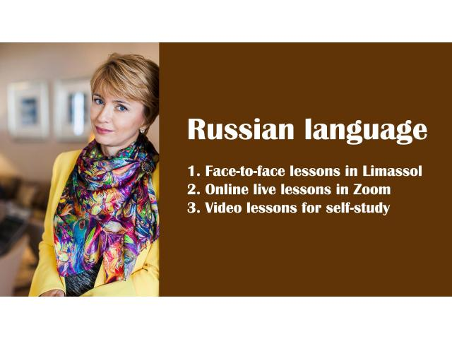 Russian intensive course - October 2020 - 1/1