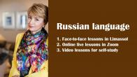 Russian intensive course - October 2020