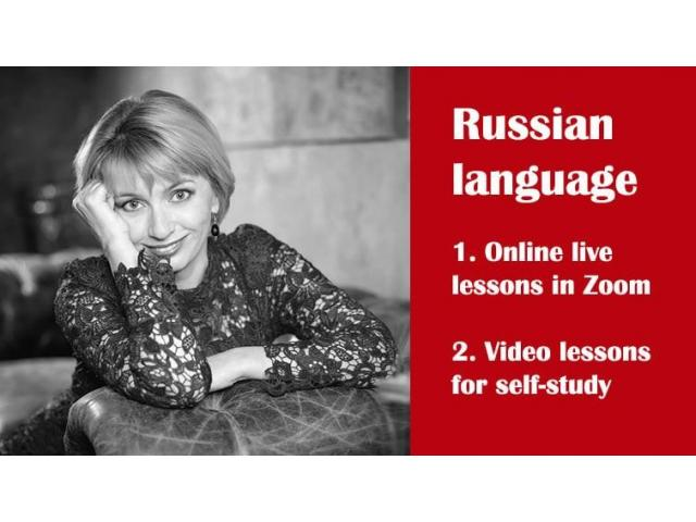 Russian intensive courses - 1/1