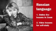 Russian intensive courses