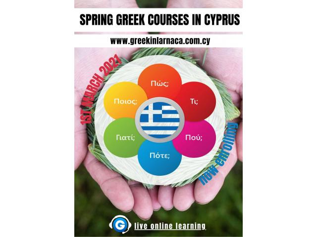 Online Greek Spring Courses in Cyprus, March 2021 - 1/1