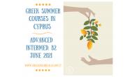 Greek Language Summer Courses in Cyprus, Jun 2021 - Image 4/4