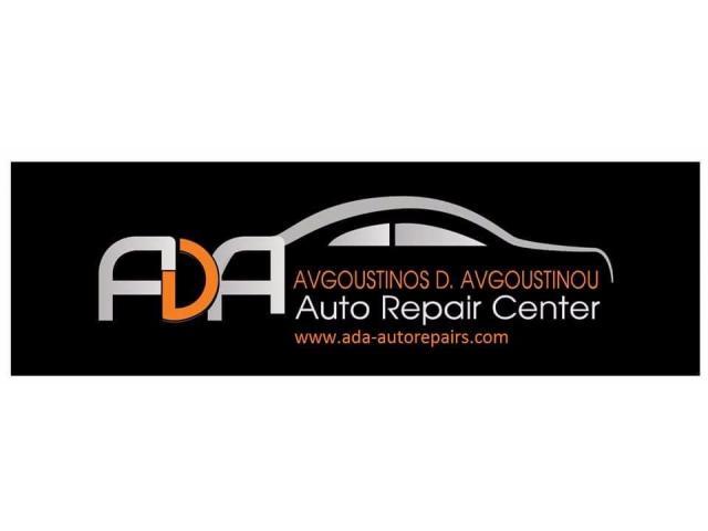 A.D.A AUTO REPAIR CENTER  - 1/1