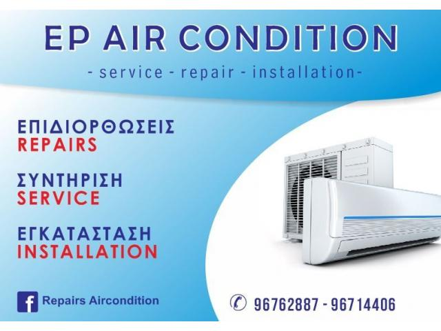 AIR CONDITION , CENTRAL HEATING AND PRESSURE  PUMPS - 1/1