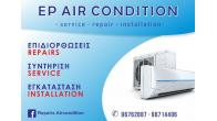 AIR CONDITION , CENTRAL HEATING AND PRESSURE  PUMPS