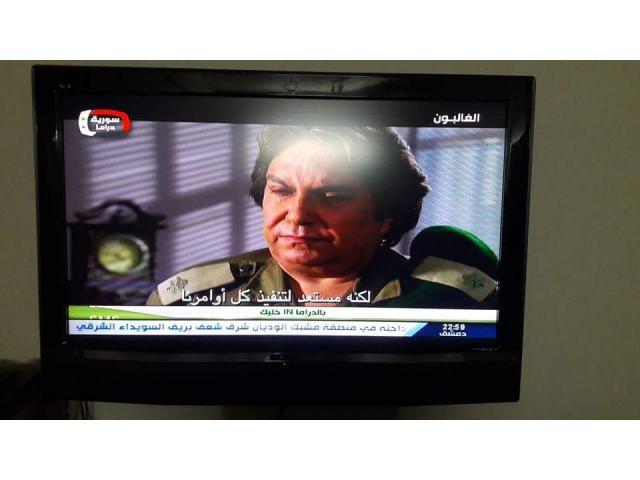 """AOC   TV   42"""" - 2/2"""